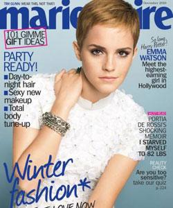 Emma Watson Maria Claire cover