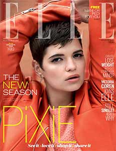Pixie Geldof on ELLE Cover UK 2013 August