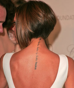 Victoria Beckham angled bob haircut back of the neck view